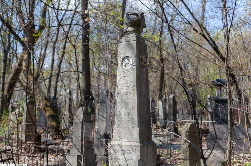 Старое кладбище Киева