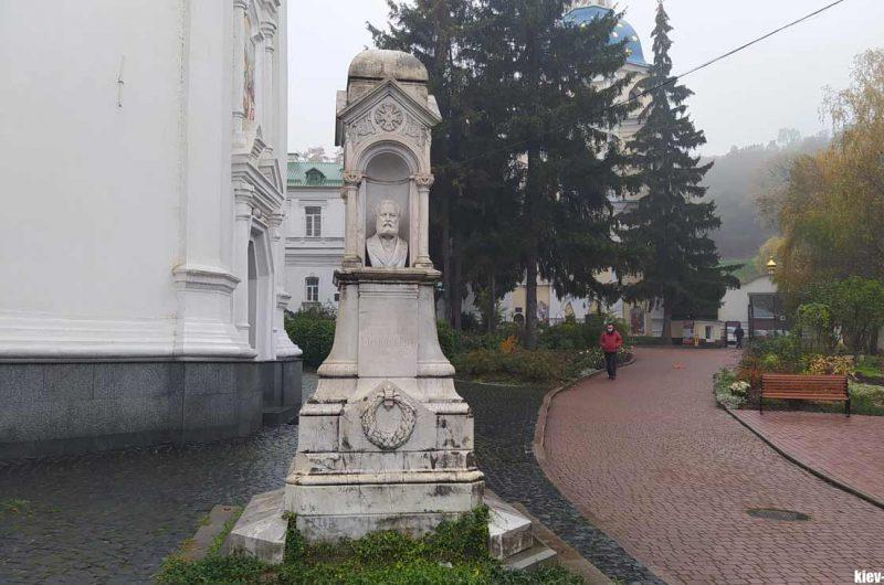 Надгробие Афанасьева