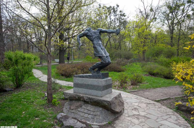 Скульптура Ботанический сад