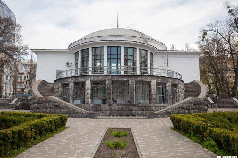 Ботанический сад метро Университет